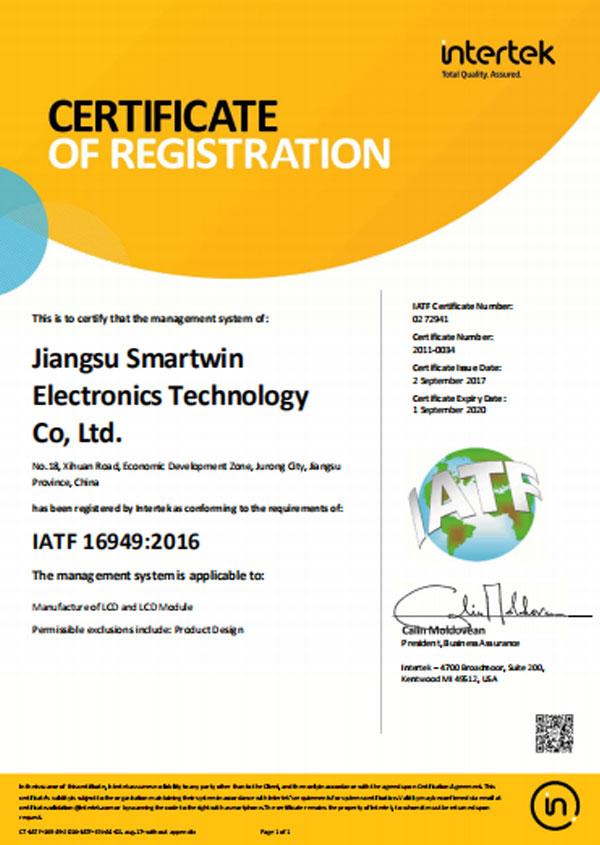 2016注冊證書